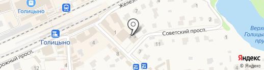 Kodak express на карте Голицыно