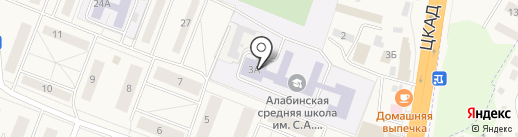 Алабинская средняя общеобразовательная школа на карте Калининца