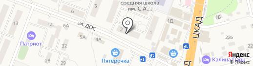 Детский сад №56 на карте Калининца