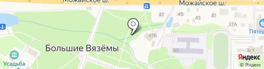 Всероссийское добровольное пожарное общество на карте Больших Вязёмов