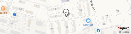 Магазин мяса на карте Больших Вязёмов