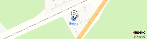 АЗС Dioka на карте Голицыно