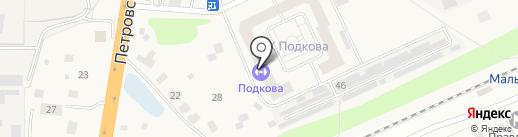 Все для дома на карте Малых Вязёмов