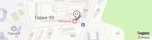 РЕСО-Мед на карте Горок-10