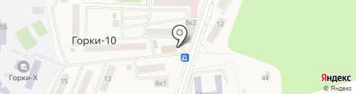СТРАХОВАЯ МЕДИЦИНСКАЯ КОМПАНИЯ РЕСО-МЕД на карте Горок-10