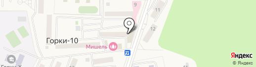 Платежный терминал на карте Горок-10