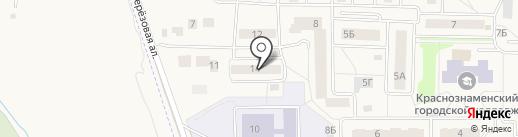 Адвокат Александровский А.В. на карте Краснознаменска