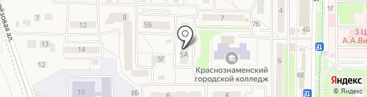 Визит на карте Краснознаменска