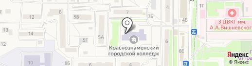МЮИ на карте Краснознаменска