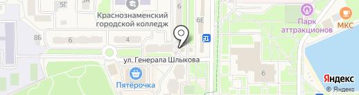 Будь здоров! на карте Краснознаменска