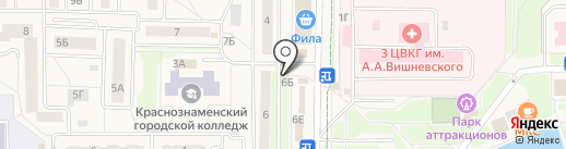 Альянс-96 на карте Краснознаменска