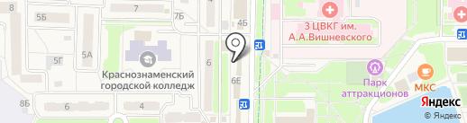 Магазин бытовой химии на карте Краснознаменска