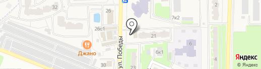 Сбербанк, ПАО на карте Краснознаменска