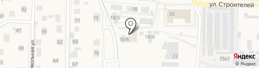 Стиль-1 на карте Краснознаменска