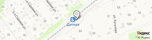 Дачная на карте Апрелевки