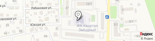 Детский сад № 9 на карте Краснознаменска