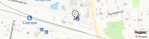 КорсарАвто на карте Снегирей