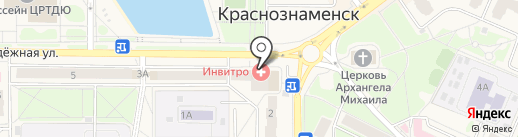 Чиполлино на карте Краснознаменска