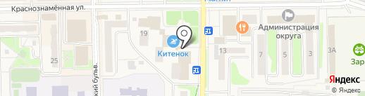 Максимум на карте Краснознаменска