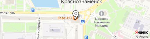 Мебель современных людей на карте Краснознаменска