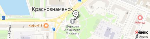 Михайло-Архангельский храм на карте Краснознаменска