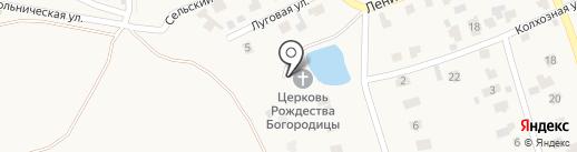 Богородицерождественский храм на карте Поварово