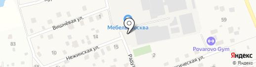 Мебель-Москва на карте Поварово