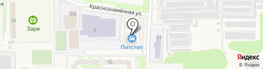 Зоомагазин №1 на карте Краснознаменска