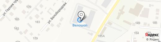 Велошоп на карте Лениного