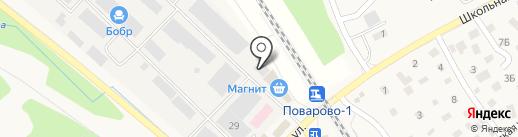 Пожарная часть №268 на карте Поварово