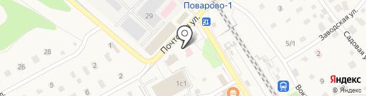 ЗдравСити на карте Поварово