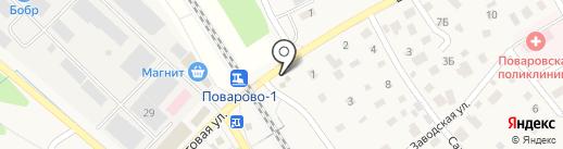 NewLine на карте Поварово