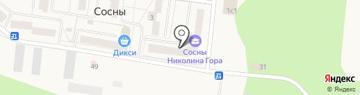 JOY на карте Сосен