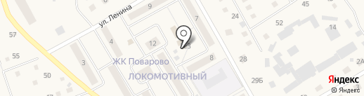 Ларс на карте Поварово