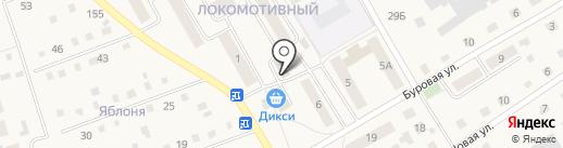 Продуктовый магазин на карте Поварово