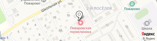 Мособлмедсервис, ГБУ на карте Поварово