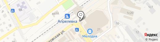 MAXRENT на карте Апрелевки