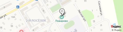 Поварово на карте Поварово