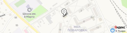 Территориальный пункт полиции Поварово на карте Поварово
