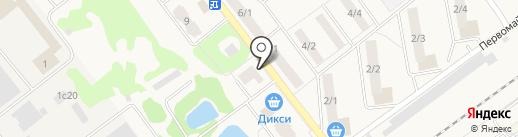Туристическое агентство на карте Апрелевки