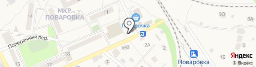 Александра на карте Поварово