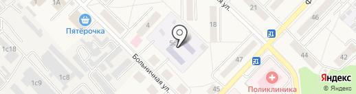 Детский сад №43 на карте Апрелевки