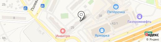 Магазин одежды и обуви на карте Апрелевки
