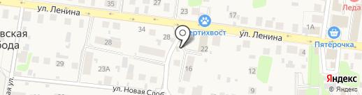 Шиномонтажная мастерская на карте Павловской Слободы