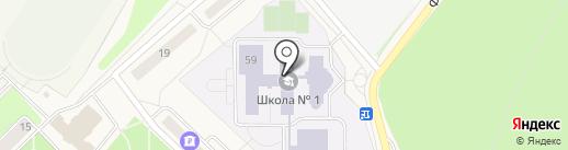 Апрелевская основная общеобразовательная школа №1 на карте Апрелевки