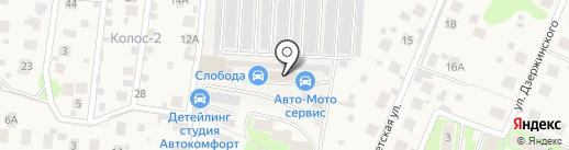 Авто-Слобода на карте Павловской Слободы
