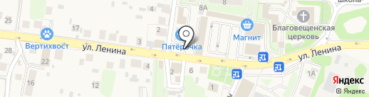 Магазин хозтоваров на карте Павловской Слободы