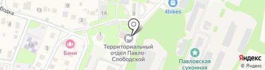 Администрация сельского поселения Павло-Слободское на карте Павловской Слободы