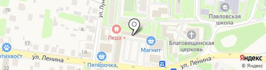 Знахарь на карте Павловской Слободы