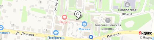 Магазин обуви и кожгалантереи на карте Павловской Слободы